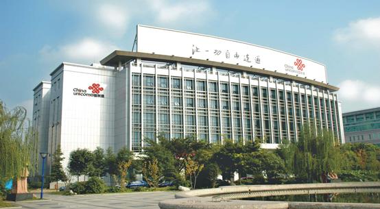 绵阳联通枢纽大楼